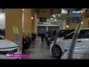 Вести-Москва • В погоне за клиентом: бюджетный седан по цене премиального внедорожника
