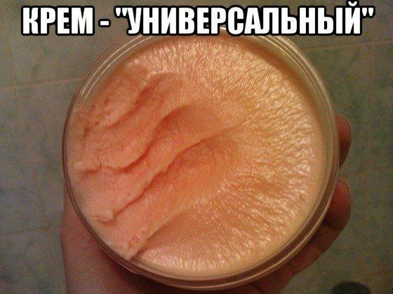 🆕  Подходит для любых типов кожи, тонизирующий эффект!  В одной очень популярной передаче узнала рецепт крема от морщин. Так как он очень простой, то грех было не попробовать :)  Сначала нужно натереть...