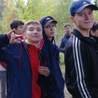Дмитрий Сергеевич, 4 апреля 1997, Березники, id118154353