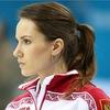 Анна Сидорова (Сборная России по кёрлингу)