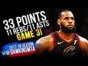 LeBron James Triple-Double 2018 Finals GM3 Warriors vs Cleveland Cavaliers - 33-11-10! FreeDawkins
