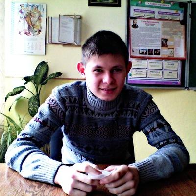 Vladislav Golichenko, 6 января 1993, Днепропетровск, id204421390