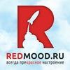 RedMood.ru