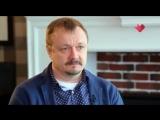 Раскрывая Тайны Звезд -- Владимир Шевельков -- Москва 24 ...