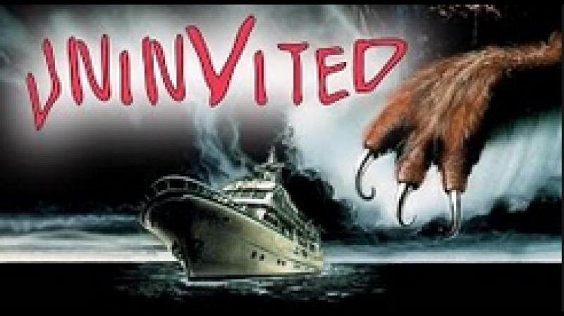 Незваный / Uninvited (1988)