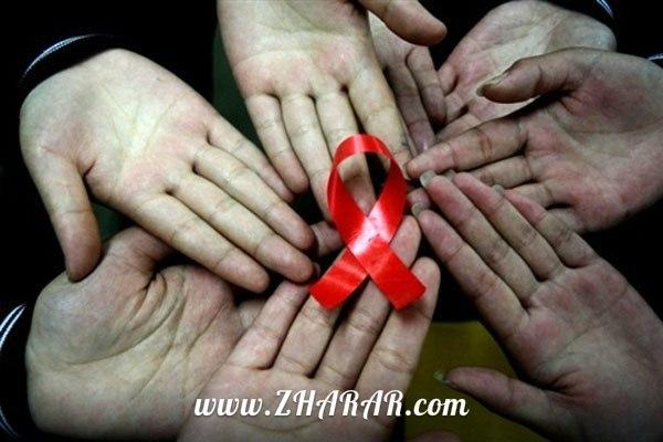 Қазақша Тәрбие сағат: ЖИТС (СПИД) – ХХІ ғасыр індеті