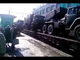 Омск. Эшелон с военной техникой 15.03.2014