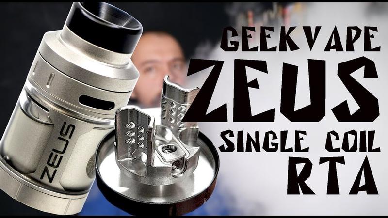 ZEUS RTA by GeekVape Детальный обзор