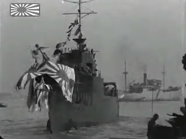 Imperial Japanese Navy Type C Escort Ship launched - Hei-gata Kaibokan CD-1 - December 1943