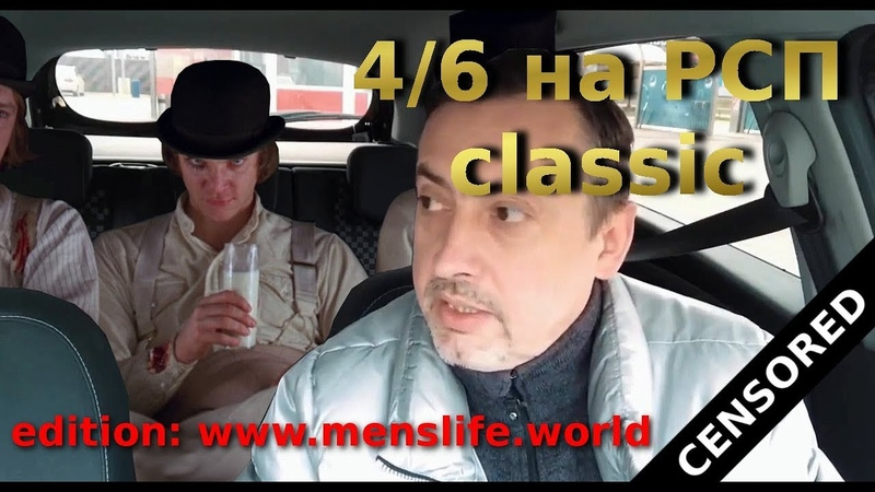 46 Причин Не Жениться на РСП (Разведенка с ребенком). Classic. | Mens Life edition