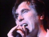 Roxy Music - Brian Ferry - Can't let go - 1982