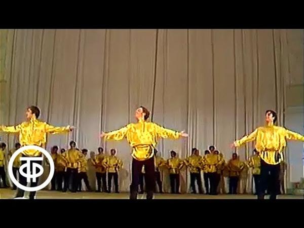 Половецкие пляски, Гаучо и танцы народов мира в исполнении ансамбля И. Моисеева (1975)