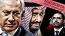 Detrás de la Razón Amenaza de guerra en Oriente Medio Irán en la mira de Arabia Saudí