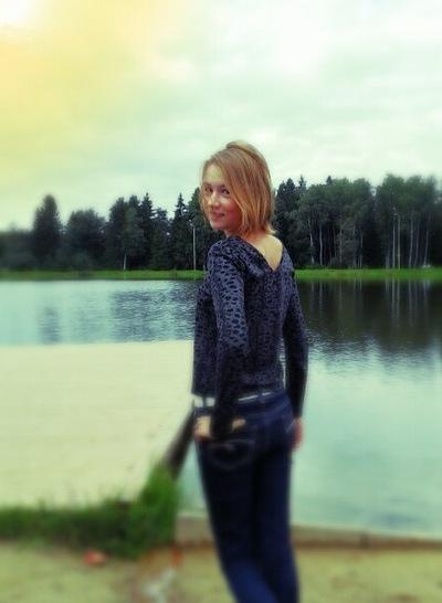 Саша Метельская, 18 октября , Краснознаменск, id102341620