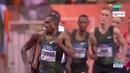 Men 1500m Diamond League Monaco 2018