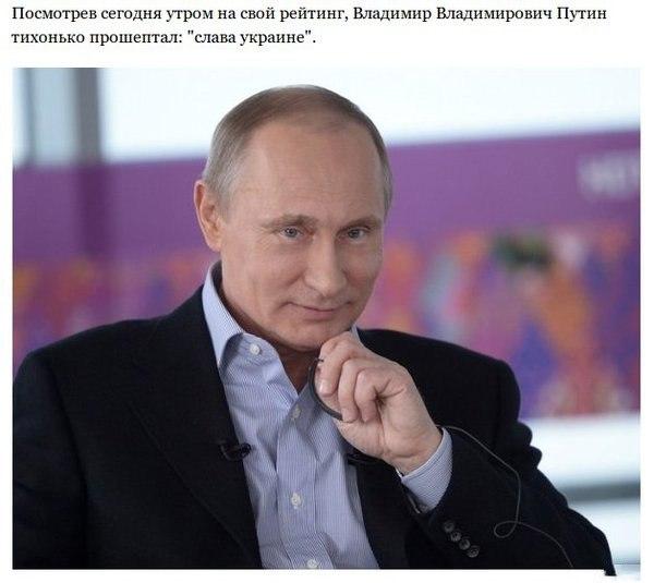 Оценка поддержки Путина гражданами РФ завышена: почти треть россиян боятся преследований за критику власти - Цензор.НЕТ 5984
