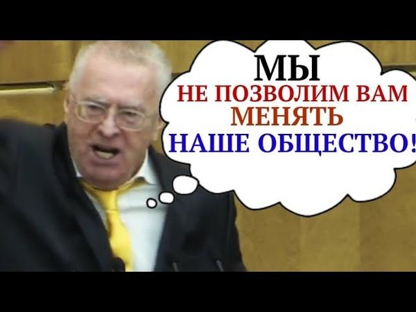 Жириновский Выдал Речь в Думе 9 01 2019 Единороссы не Ожидали