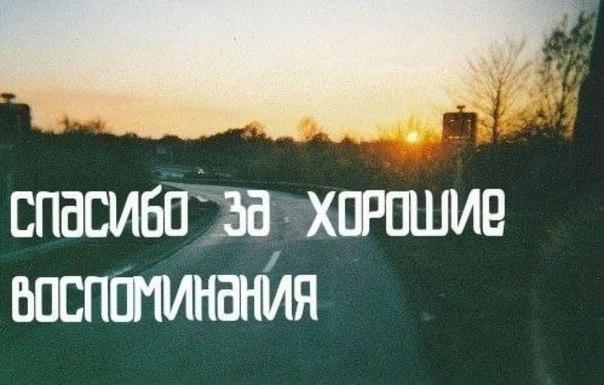 Наедине с собой | ВКонтакте