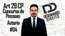 Direito Penal Art 29 CP Concurso de Pessoas 04