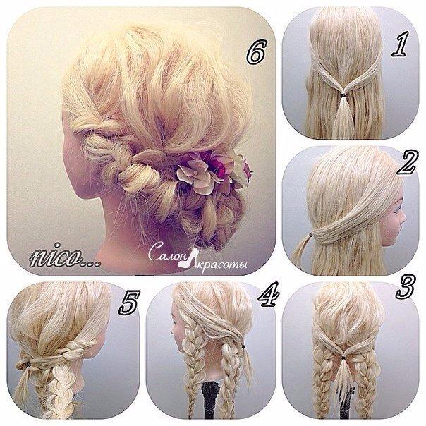 Плетение кос пошагово своими руками фото