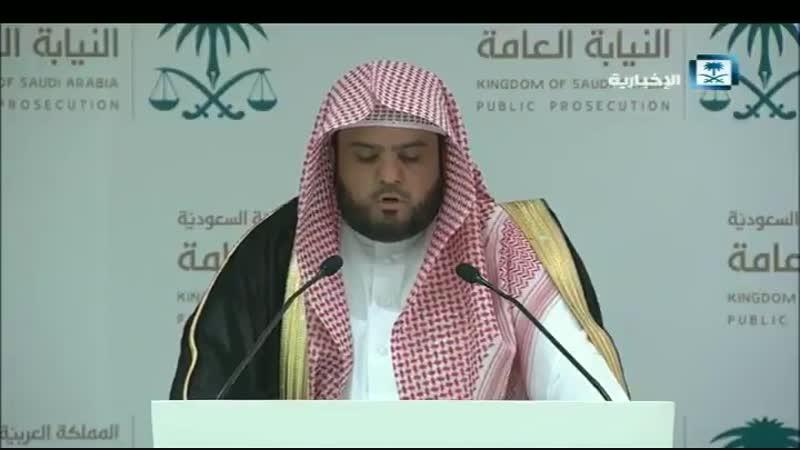 LArabie saoudite réclame la peine de mort pour cinq suspects de meurtre à Khashoggi