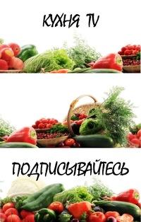 Что приготовить с тыквы диетические рецепты
