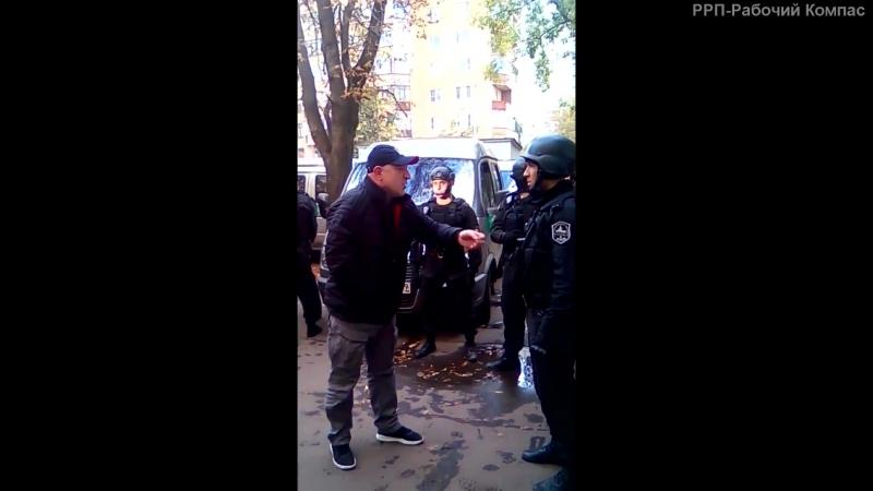 Ставропольская 17. Как фашисты избивали жильцов общежития - 18 сентября 2018
