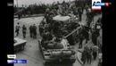 Вести: Полвека назад кончилась Пражская весна: была ли возможна другая развязка?