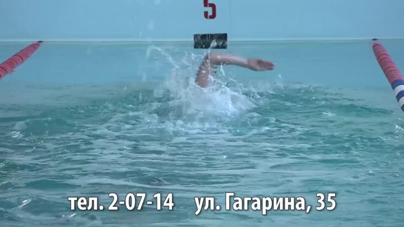 Сердобск ТВ - Акция к юбилею бассейна Парус