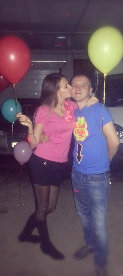 Мария Дёмина, 8 декабря , Краснотурьинск, id139537310