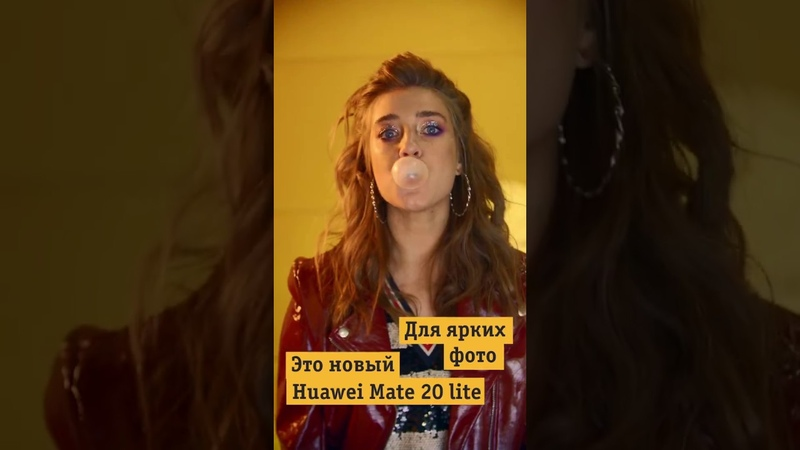 Huawei Mate 20 lite в Билайн : stories-формат