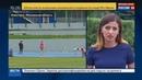 Новости на Россия 24 На чемпионате мира выступят 19 российских легкоатлетов