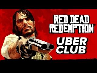 Red Dead Redemption на стриме #2