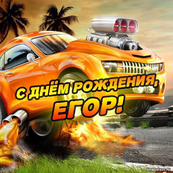 Online last seen yesterday at 10:01 pm Egor Zhakin: https://vk.com/id169754318