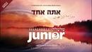 Shalsheles Junior - Ata Echad Acapella Single