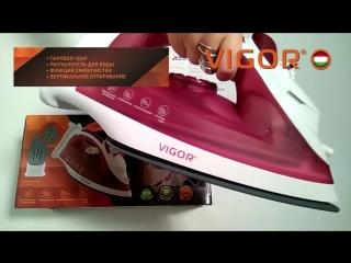 Утюг VIGOR HX-4050 - распаковка