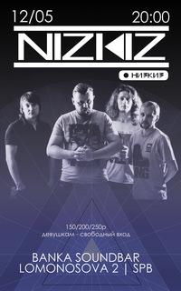 12/05 - NIZKIZ (Беларусь) @ Soundbar Banka