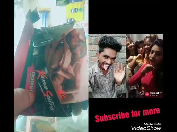 Kamasutra | isme Tera ghaata. | New promo.