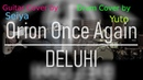 ❈ DELUHI復活記念 第二弾 DELUHI Orion once again Cover by Seiya Yuto