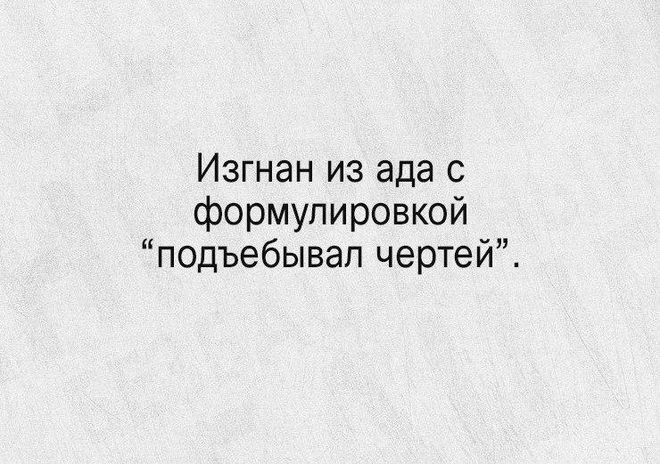 https://cs7058.vk.me/c635101/v635101258/1c6cd/DOVFI7s1cRA.jpg