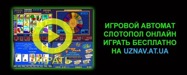 игры бесплатно играть без регистрации маджонг парные узоры