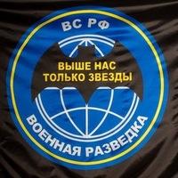 Виктор Ярвепер, 28 января 1992, Архангельск, id46130793