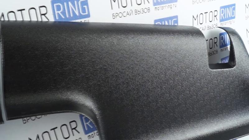 Накладка на ковролин 2 ряда сидений Люкс на Лада Калина, Калина 2, Гранта, Датсун | MotoRRing.ru