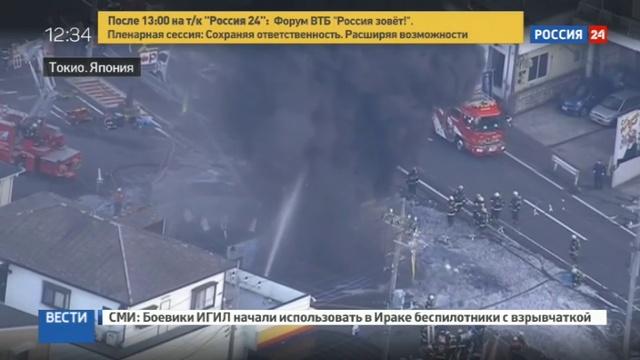 Новости на Россия 24 • Блэкаут остановил поезда в Токио