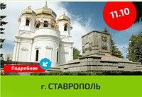 Ставрополь, 11 октября Мастер-класс Улётный Новый Год Состоялся