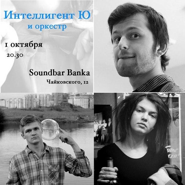 Юрий Панченков - фото №11