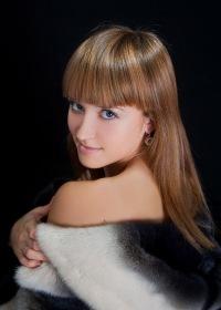 Наталья Раевская, 9 января 1994, Ростов-на-Дону, id184988255