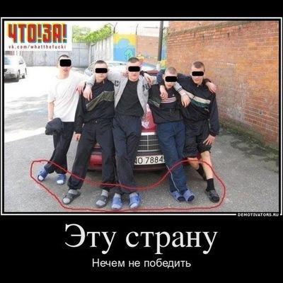 Дмитрий Тамахин, 9 июня , Щелково, id206362830