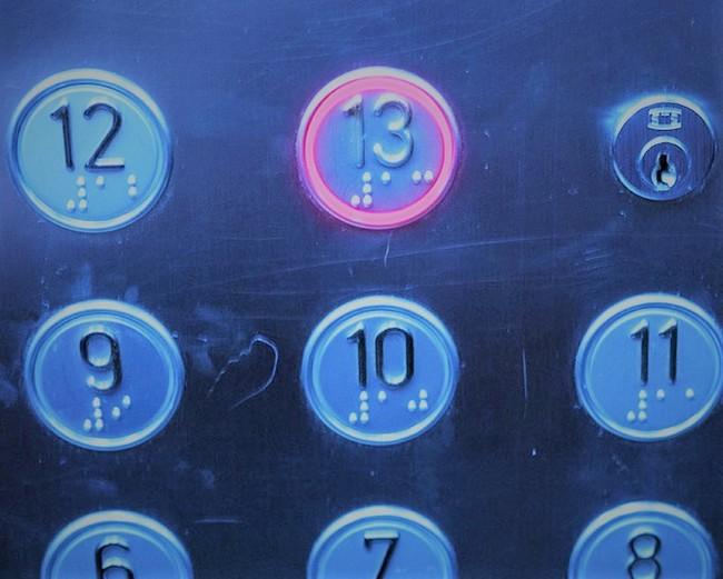 Тайна Тринадцатого этажа