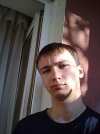 Алексей Рудковский, 8 августа 1992, Гродно, id30577481